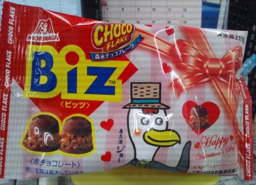東京海上チョコ